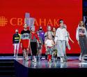 День работников лёгкой промышленности Беларуси, фото № 262