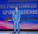 День работников лёгкой промышленности Беларуси, фото № 309
