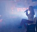 Status: Weekend, фото № 7
