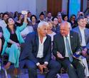Церемония награждения «Человек Дела — 2021», фото № 203