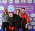III Международный конкурс искусств «Зорныя кветкі — 2018», фото № 35