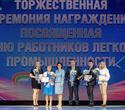 День работников лёгкой промышленности Беларуси, фото № 96