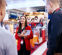 HoReCa. RetailTech 2019, фото № 179