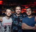 Malashkevich Band & Dj Papa Guva, фото № 42