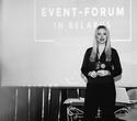 Event-forum «Бизнес и Творчество», фото № 84