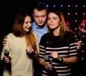 Weekend в Karaoke, фото № 25