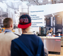 HoReCa. RetailTech 2019, фото № 192