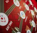 Премьера клубной игры «Счастливый рейс», фото № 47