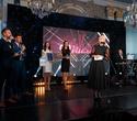 Церемония награждения премии BELARUS BEAUTY AWARDS 2019, фото № 125