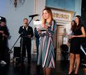 Церемония награждения премии BELARUS BEAUTY AWARDS 2019, фото № 90