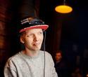 DJ Roman Germann, фото № 85