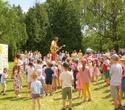Семейный фестиваль «Букидс.Профессии», фото № 70