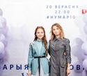 Презентация клипа Марии Ермаковой «VIATRY», фото № 176