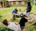 Поездка Relax.by в Шанти Дом, фото № 45