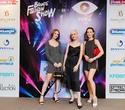 Премьера 11 сезона Brands Fashion Show, фото № 24