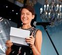 Церемония награждения премии BELARUS BEAUTY AWARDS 2019, фото № 116