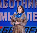 День работников лёгкой промышленности Беларуси, фото № 302