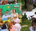 Семейный фестиваль «Букидс.Профессии», фото № 39