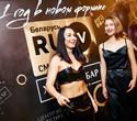 День рождения RU.TV Беларусь: «1 год в новом формате», фото № 41