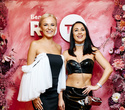 День рождения RU.TV Беларусь: «1 год в новом формате», фото № 74