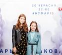 Презентация клипа Марии Ермаковой «VIATRY», фото № 171