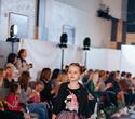 Благотворительный модный проект KIDS FASHION ZONE, фото № 244