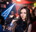 """Fashion night out"", фото № 24"