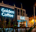 Golden Coffee Party, фото № 66