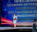 День работников лёгкой промышленности Беларуси, фото № 30