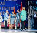 День работников лёгкой промышленности Беларуси, фото № 40