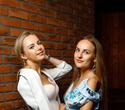 Суббота с Dj Сoopykata, фото № 16