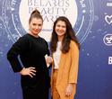 Церемония награждения премии BELARUS BEAUTY AWARDS 2019, фото № 19