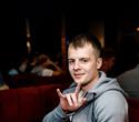 DJ Roman Germann, фото № 43