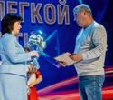День работников лёгкой промышленности Беларуси, фото № 60