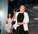 Церемония награждения премии BELARUS BEAUTY AWARDS 2019, фото № 69