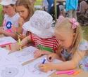 Семейный фестиваль «Букидс.Профессии», фото № 118