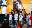 Благотворительный модный проект KIDS FASHION ZONE, фото № 258