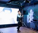 Презентация клипа Марии Ермаковой «VIATRY», фото № 25