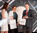 Церемония награждения премии BELARUS BEAUTY AWARDS 2019, фото № 70