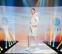 Показ LOVERANI   Brands Fashion Show, фото № 17