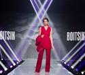 Показ Boitsik   Brands Fashion Show, фото № 11