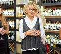 Открытие магазина «Wine & Spirits», фото № 54