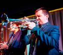 Slavinski Band, фото № 1