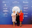Церемония награждения премии BELARUS BEAUTY AWARDS 2019, фото № 28
