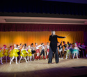 Веселый оркестр, фото № 18