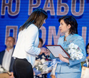 День работников лёгкой промышленности Беларуси, фото № 85