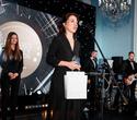 Церемония награждения премии BELARUS BEAUTY AWARDS 2019, фото № 95