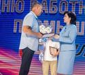 День работников лёгкой промышленности Беларуси, фото № 204