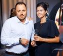 Премия «Номер один», фото № 31