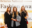 Belarus National Fashion Award by ZORKA, фото № 22